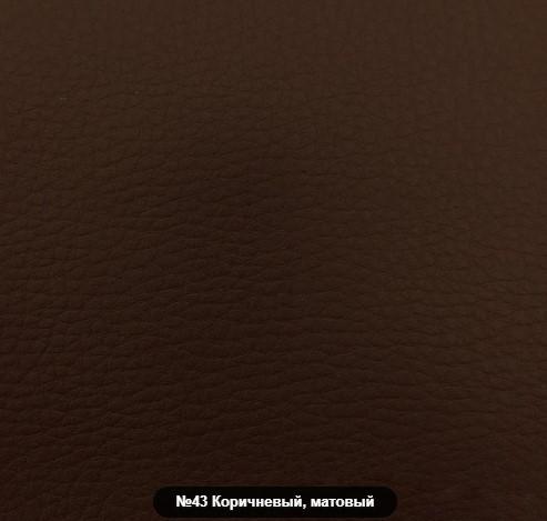 Щипцы-гофре Harizma X-TRA Crimper - XLПрибор, который отлично подходит для применения в случае, если необходимо создать креативные эффекты, с их помощью можно увеличить объем прически или выделить отдельные локоны рельефом. Этот прибор обладает улучшенной системой защиты от перебоев работы, имеется даже блокировка радиопомех, благодаря этому увеличивается срок службы щипцов. Гофре имеет крупный шаг.<br>