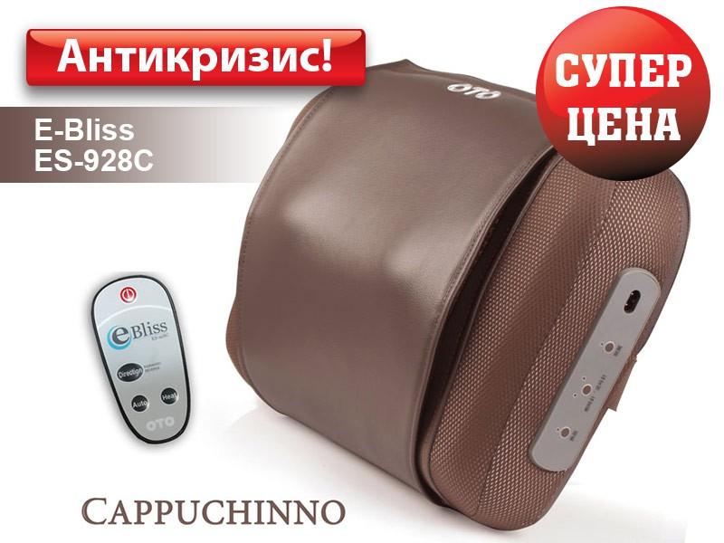 Массажная подушка OTO e-Bliss ES-928C от Relax-market