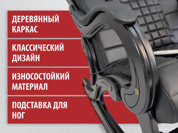 Офисное массажное кресло EGO Exotica EG-2002 Premium Standart антрацит