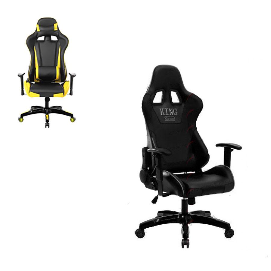 Компьютерное кресло King Gaming 600 YellowСтильность и прочность великолепно сочетаются в поистине королевском компьютерном кресле King Gaming 600. Эргономичное, удобное и крепкое изделие способно удовлетворить различным предпочтениям пользователей и подстроиться под их физиологические особенности. С ним можно не только комфортно работать, но и отлично отдыхать в процессе работы.<br>