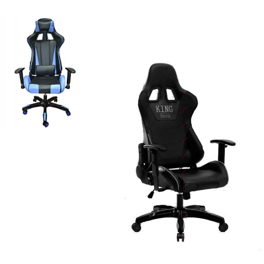 Компьютерное кресло King Gaming 600 BlueСтильность и прочность великолепно сочетаются в поистине королевском компьютерном кресле King Gaming 600. Эргономичное, удобное и крепкое изделие способно удовлетворить различным предпочтениям пользователей и подстроиться под их физиологические особенности. С ним можно не только комфортно работать, но и отлично отдыхать в процессе работы.<br>