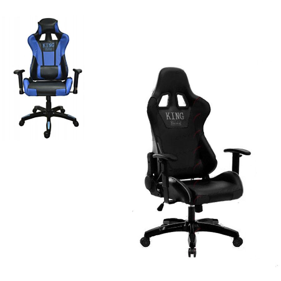 Компьютерное кресло King Gaming 600 Blue/KGСтильность и прочность великолепно сочетаются в поистине королевском компьютерном кресле King Gaming 600. Эргономичное, удобное и крепкое изделие способно удовлетворить различным предпочтениям пользователей и подстроиться под их физиологические особенности. С ним можно не только комфортно работать, но и отлично отдыхать в процессе работы.<br>