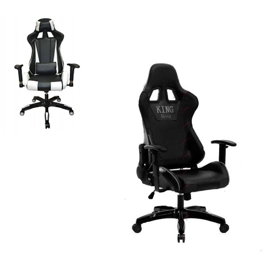 Компьютерное кресло King Gaming 600 WhiteСтильность и прочность великолепно сочетаются в поистине королевском компьютерном кресле King Gaming 600. Эргономичное, удобное и крепкое изделие способно удовлетворить различным предпочтениям пользователей и подстроиться под их физиологические особенности. С ним можно не только комфортно работать, но и отлично отдыхать в процессе работы.<br>
