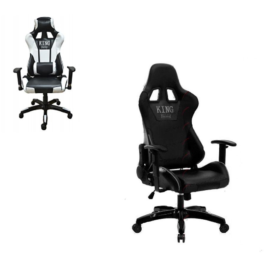 Компьютерное кресло King Gaming 600 White/KGСтильность и прочность великолепно сочетаются в поистине королевском компьютерном кресле King Gaming 600. Эргономичное, удобное и крепкое изделие способно удовлетворить различным предпочтениям пользователей и подстроиться под их физиологические особенности. С ним можно не только комфортно работать, но и отлично отдыхать в процессе работы.<br>