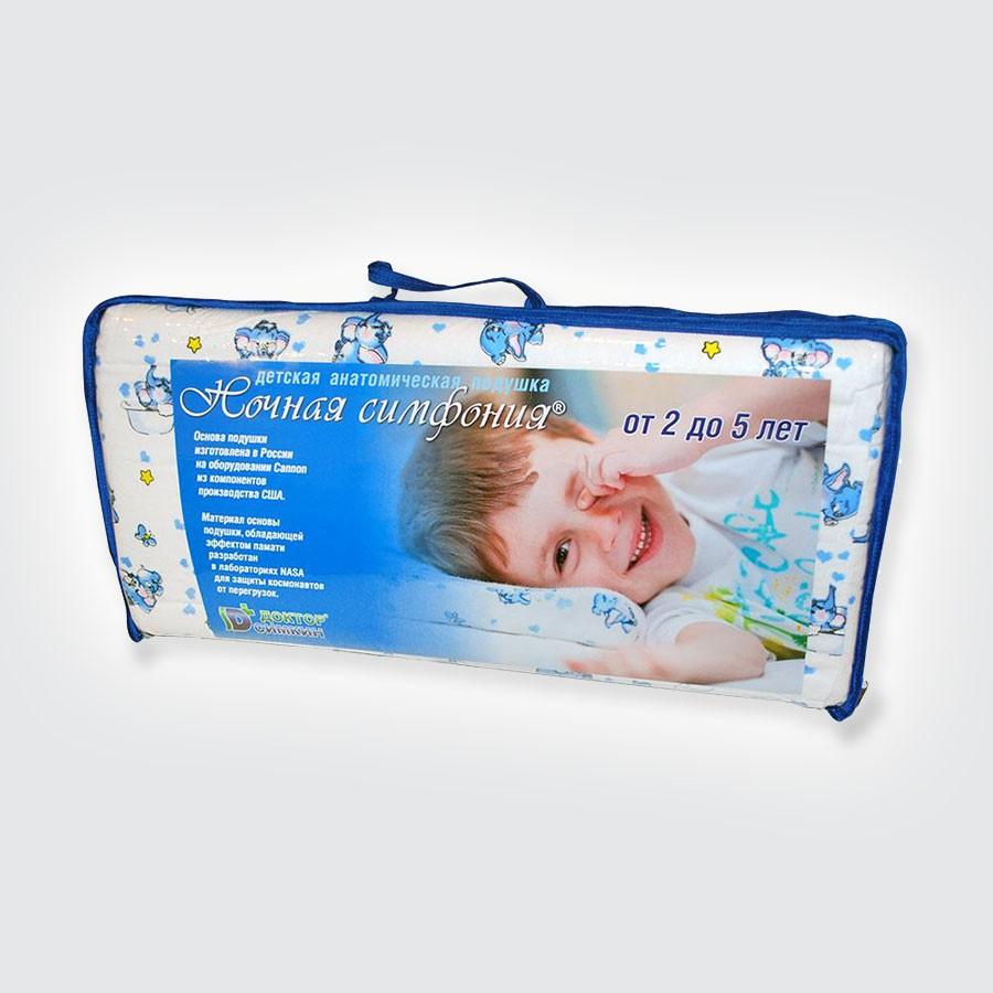 Ортопедическая подушка Takasima Ночная симфония (детская)