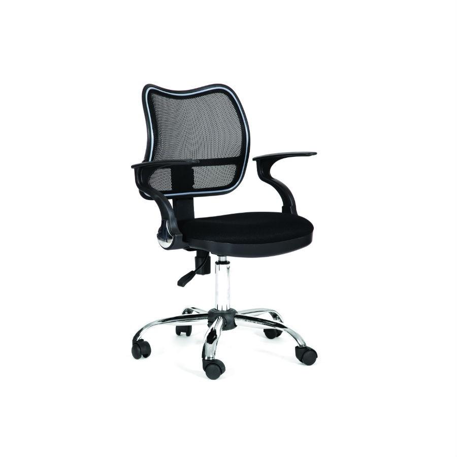 Офисное кресло Chairman 450 хром