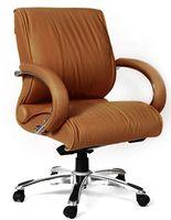 Кресло руководителя Chairman 444 - Офисная мебель в